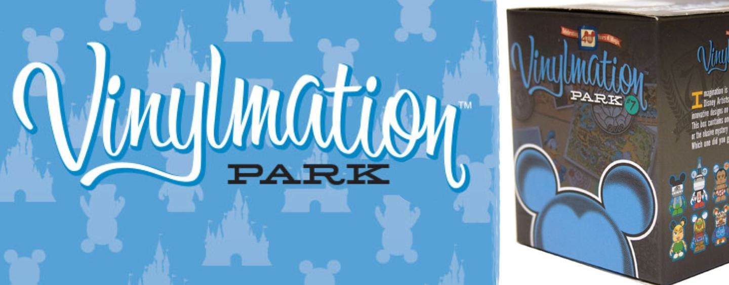 Park Series 9 Vinylmations