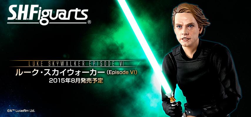Details On New S.H. Figuarts Star Wars: Return of the Jedi – Luke Skywalker Figure
