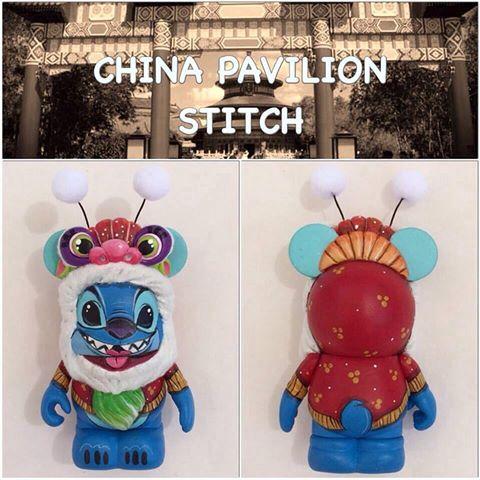 stitch china