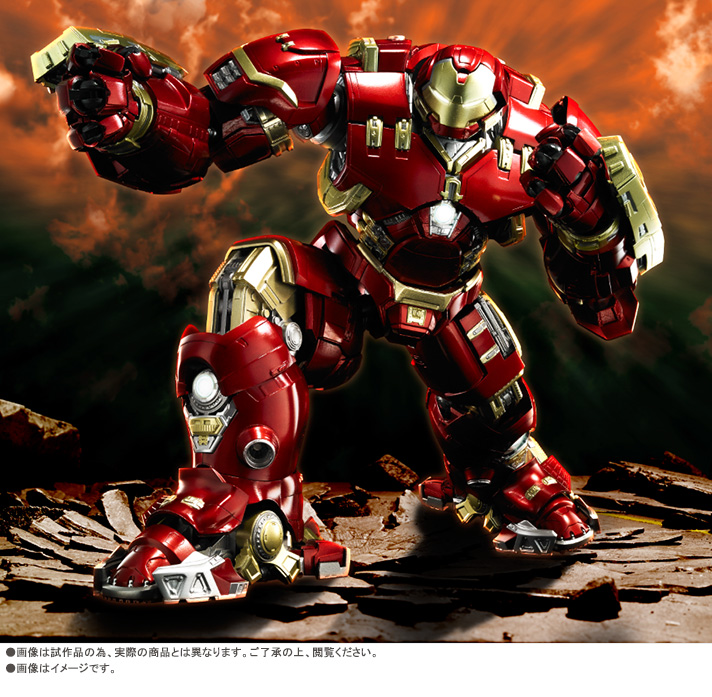 New S.H. Figuarts Hulkbuster Figure Coming Soon