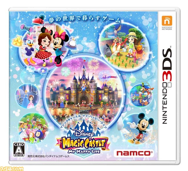 New Gameplay Trailer For Disney Magical World 2
