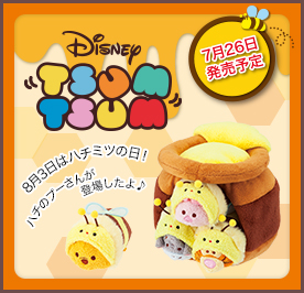 tsum tsum honey pot