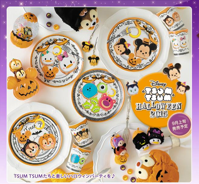 Halloween Tsum Tsum Sneak Peek