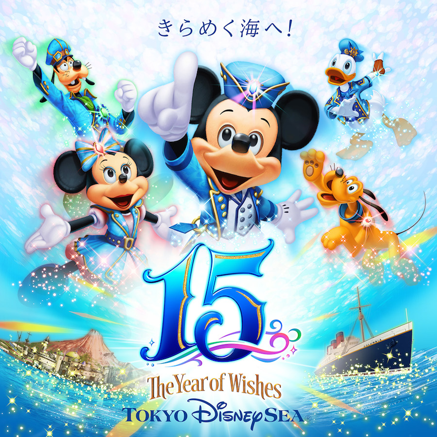 Details On Tokyo DisneySea's 15th Anniversary Celebrations