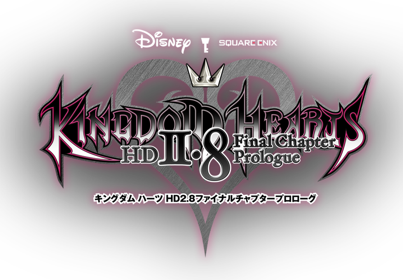 Kingdom Hearts 2.8 Coming To PS4 In 2016