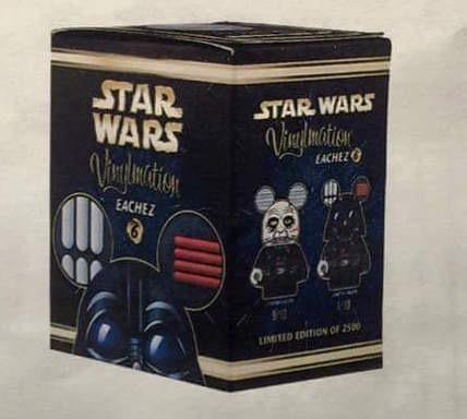 Darth Vader Eachez Vinylmation Coming Soon