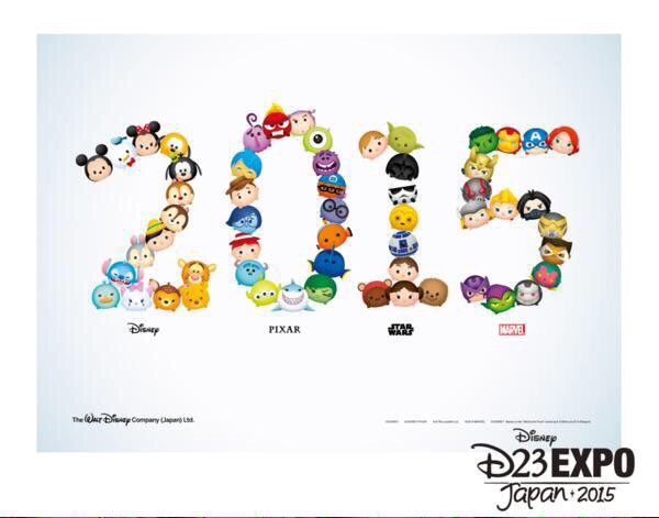 2016 Tsum Tsum Previews Including Marvel, Disney & Star Wars Characters