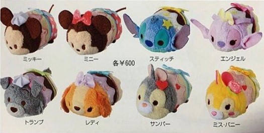 Sneak Peek At The Japanese Valentines Day Tsum Tsum Collection