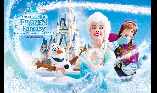 Details on tokyo disneylands frozen fantasy event diskingdom frozen tokyo m4hsunfo