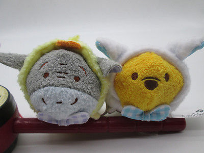 Easter Tsum Tsum's Discovered