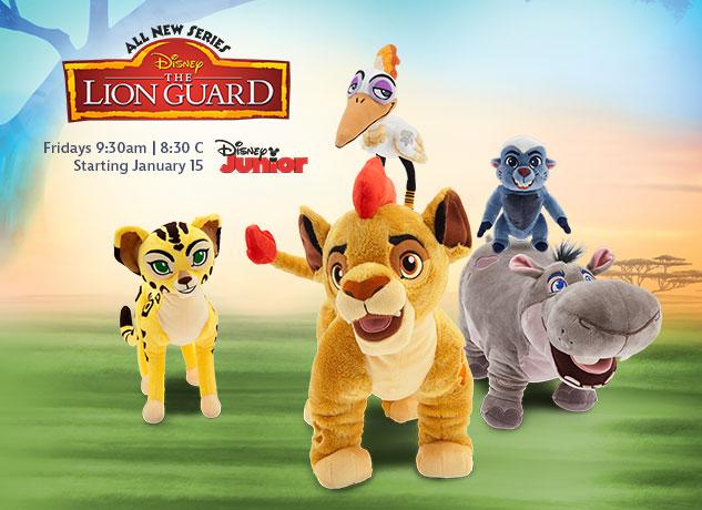 Disney Release New The Lion Guard Merchandise & Additional Details on the New The Lion Guard Merchandise ...