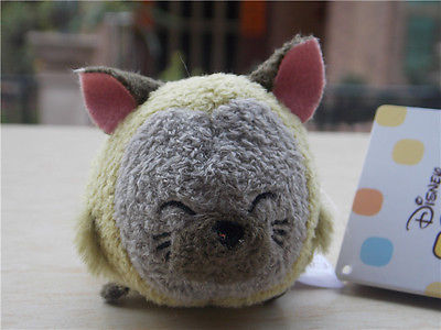 New Tsum Tsum Discovered But Who Is It?