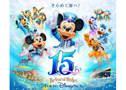Tokyo Disney Sea 15th Anniversary Merchandise Preview!!!