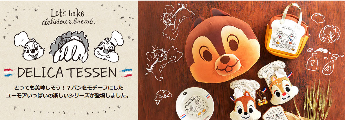 New Disney Delicatessen Collection from Disney Store Japan!!!