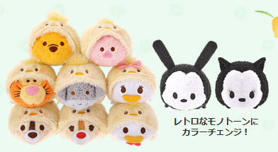 New Disney Tsum Tsum Easter Collection Released at Disney Store Japan!!!