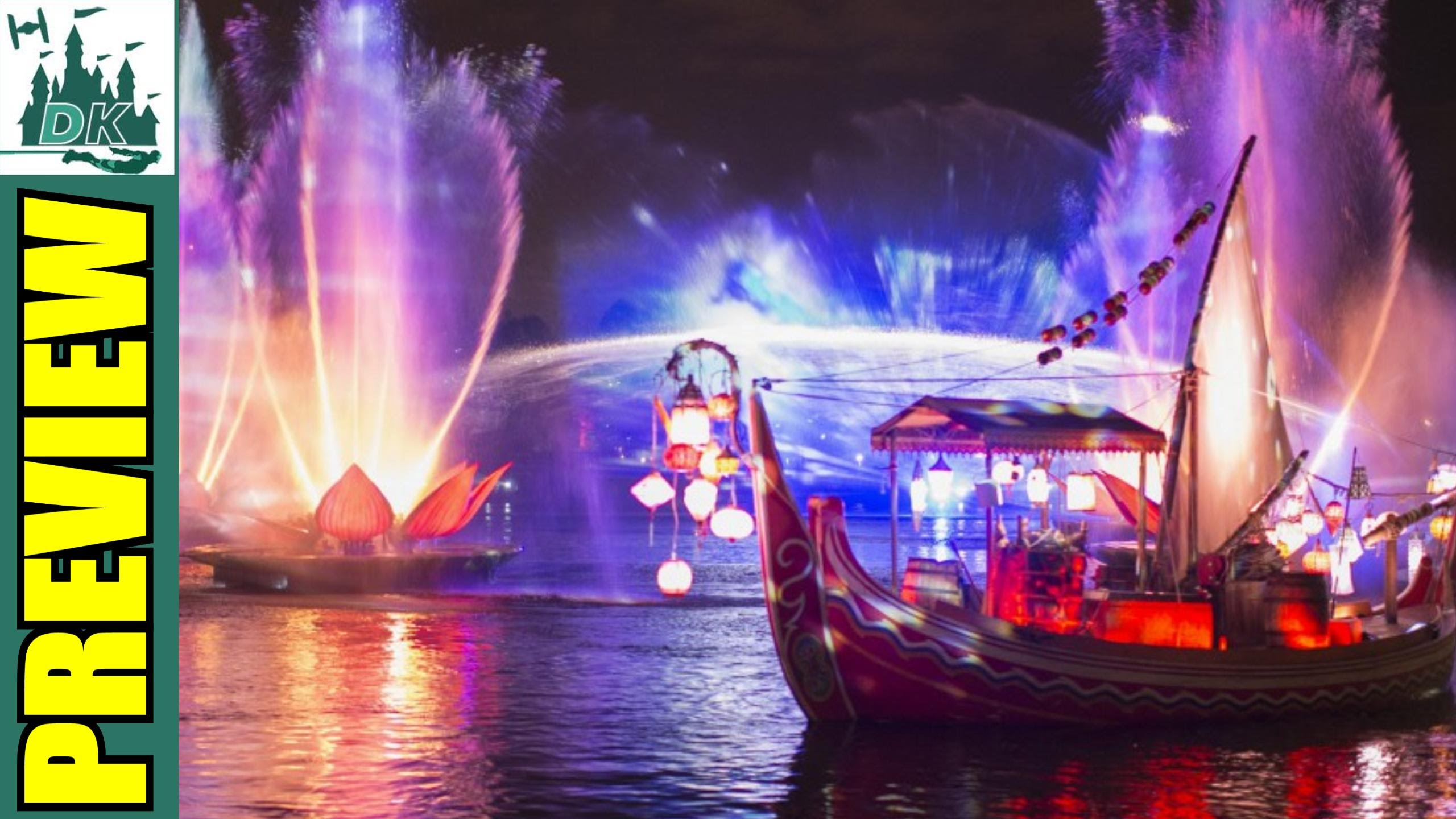 Rivers Of Light Preview At Walt Disney World's Animal Kingdom