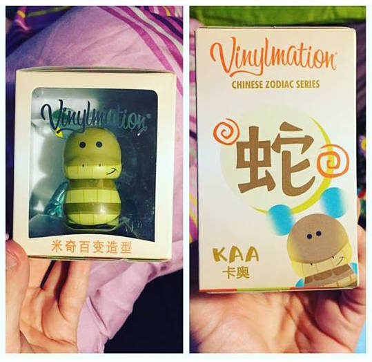 Shanghai Disney Chinese Zodiac Kaa Vinylmation Discovered