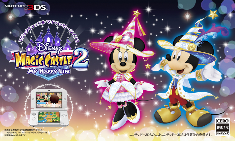 Disney Magical World 2 Coming To The 3DS This Fall