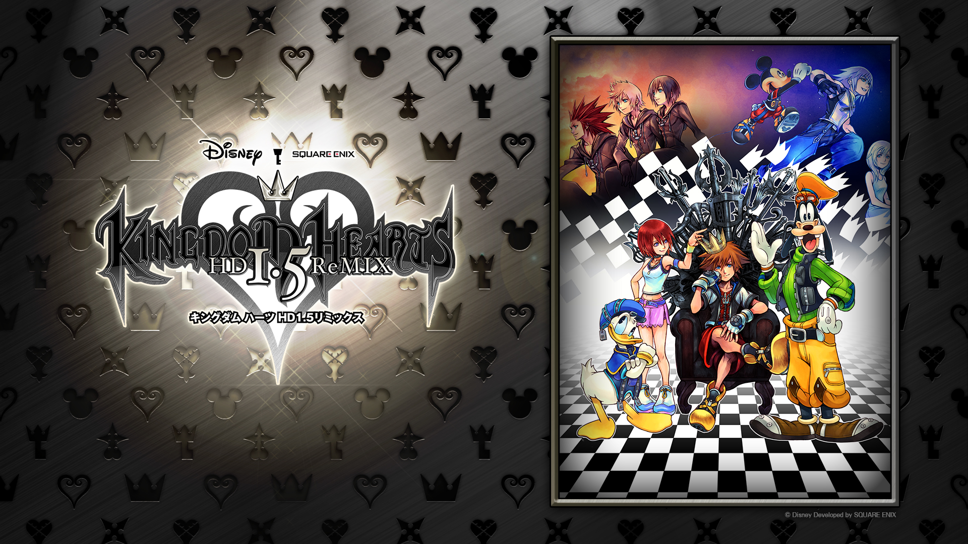 Kingdom Hearts Remix 1 5 & 2 5 Still Considered For PS4