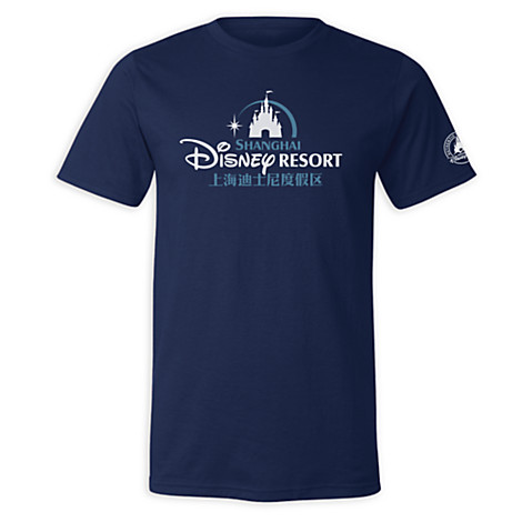 Shanghai Disney Resort Grand Opening T-Shirt Out Now