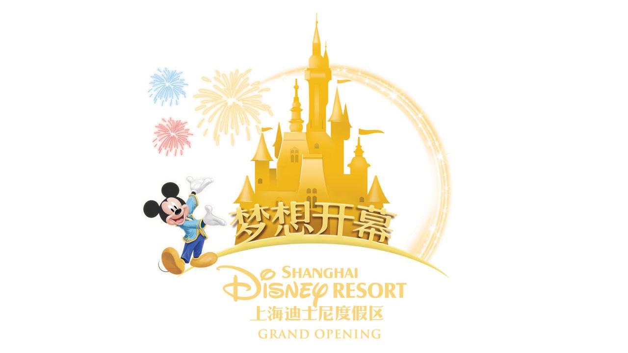 Grand Opening of Shanghai Disney Resort To Be Celebrated At Disney California Adventure Park