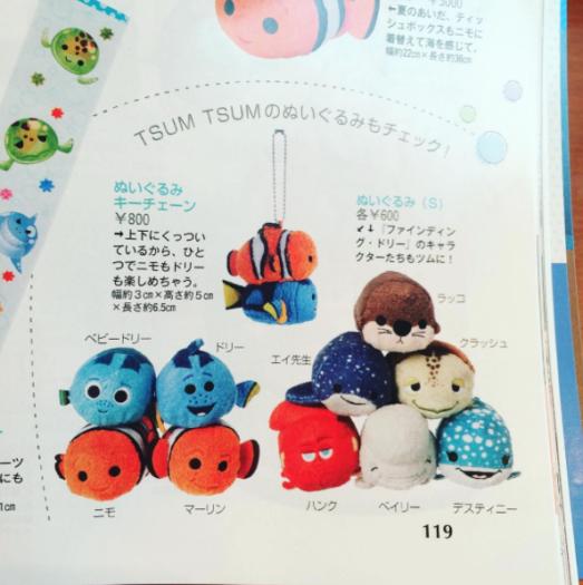 Baby Dory Tsum Tsum Coming To Japan