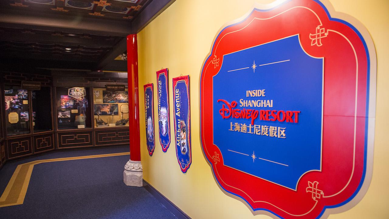 """Inside Shanghai Disney Resort"" Opens In Epcot"