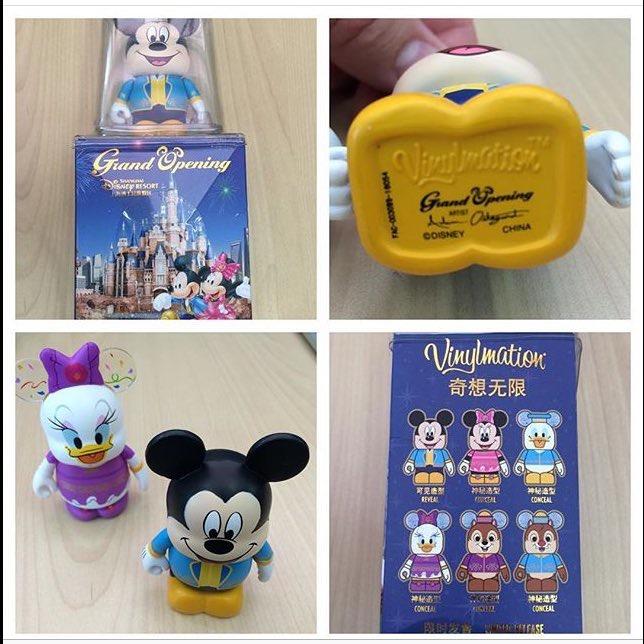 Shanghai Disney Grand Opening Vinylmation Series Released