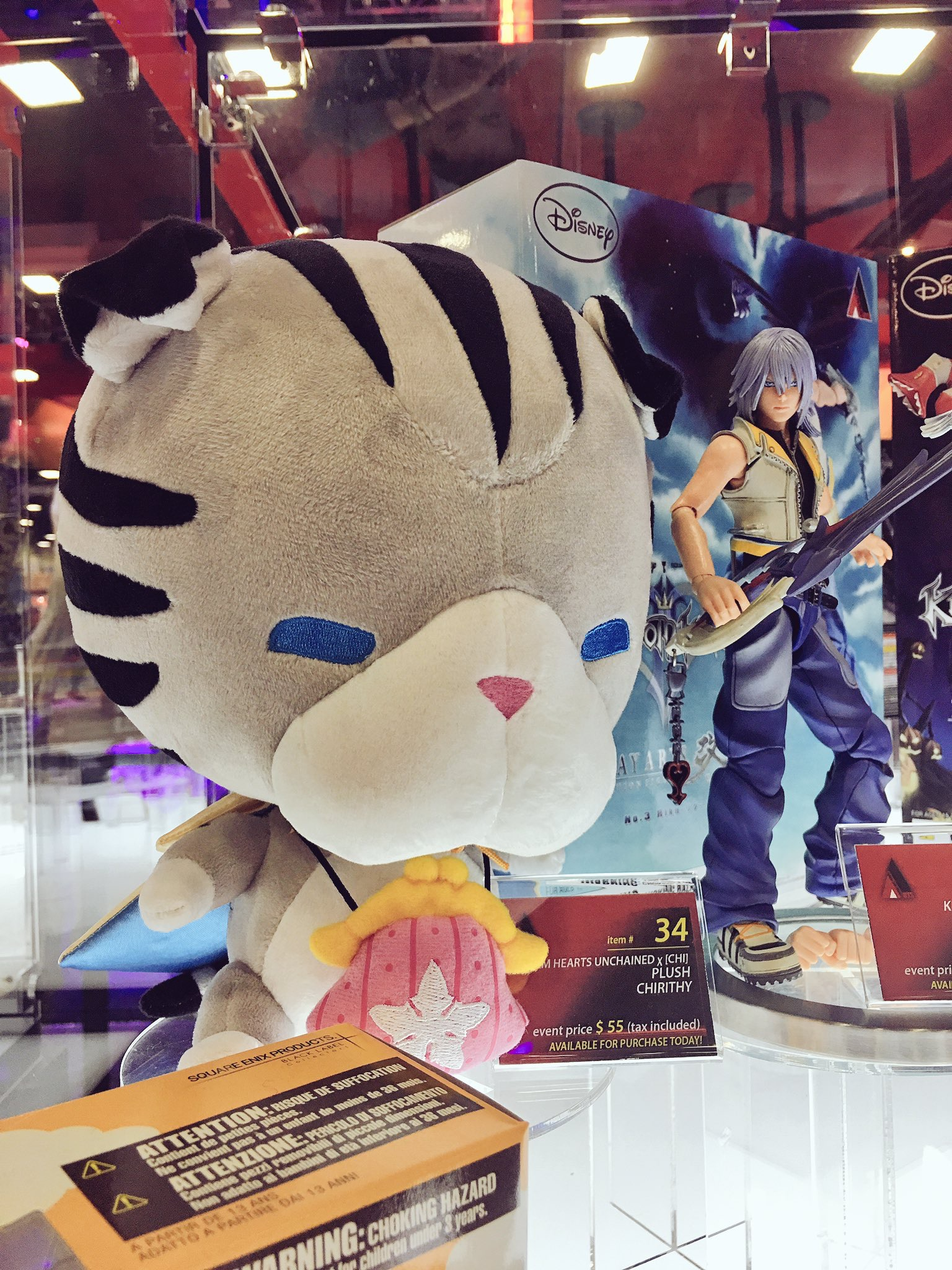 SDCC Kingdom Hearts Merchandise Preview