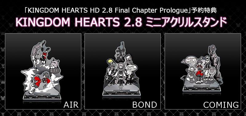 Japanese Pre-Order Bonuses Announced For Kingdom Hearts 2.8
