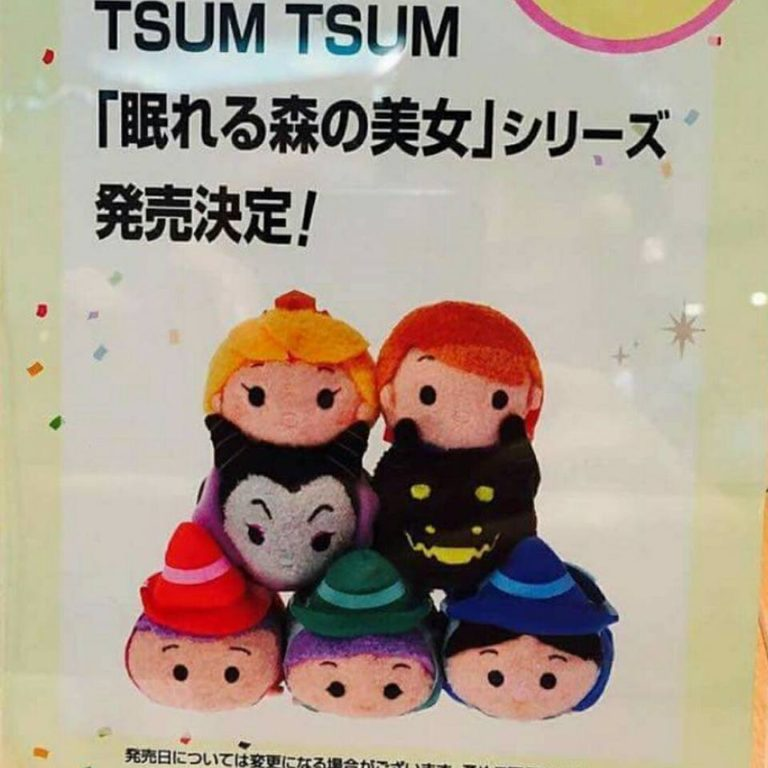 Sleeping Beauty Tsum Tsum Collection Coming To Disney Stores In Japan