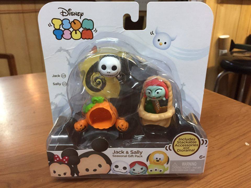 tsum tsum tuesday nightmare before christmas gift pack jakks pacific