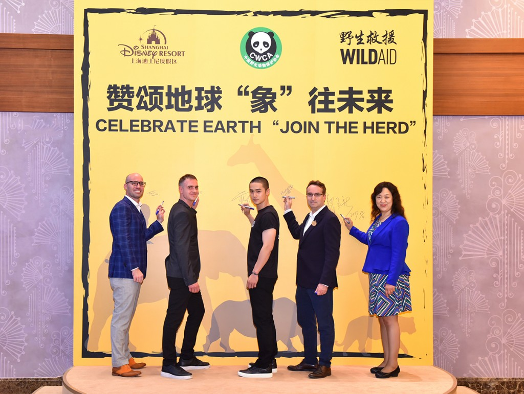 "Shanghai Disney Resort Hosts ""Join the Herd"" Wildlife Conservation Campaign"