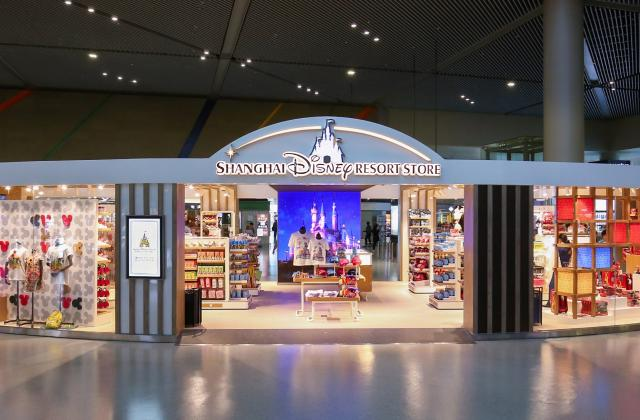Disney brings magic to shanghai hongqiao international for International home decor stores