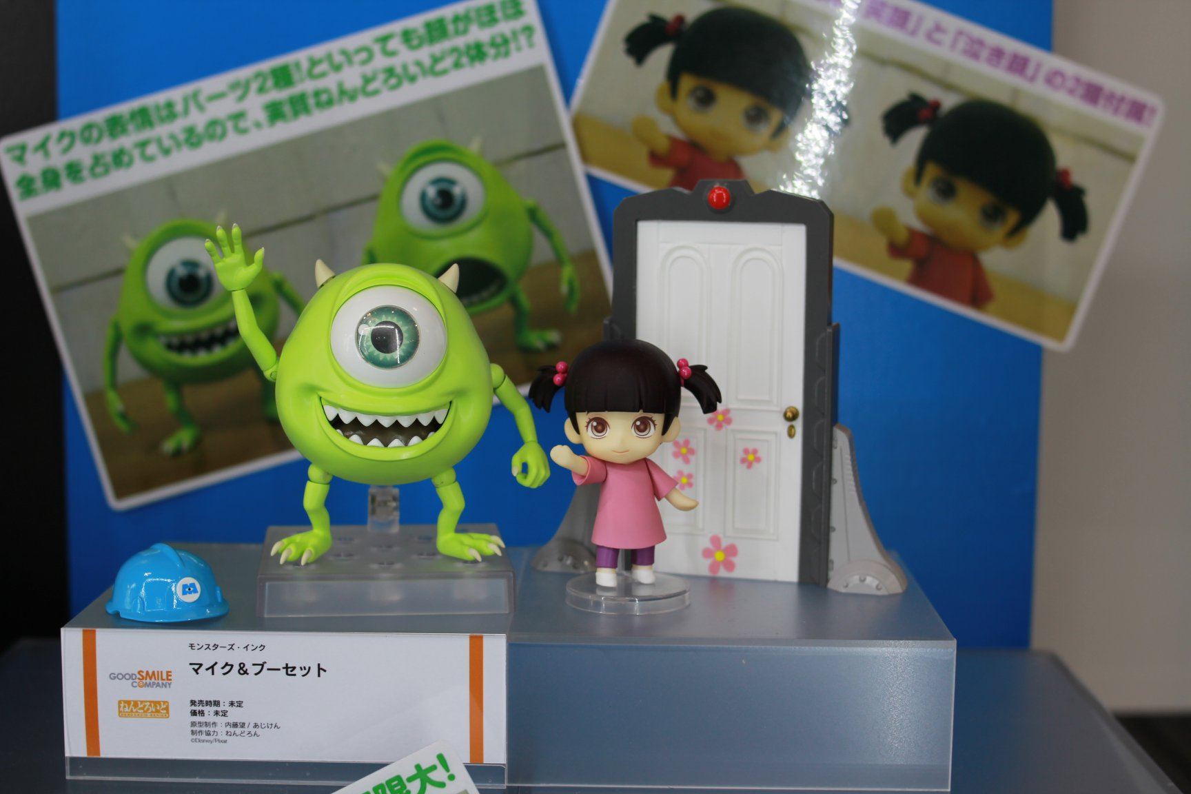monsters inc nendoroid sets coming soon