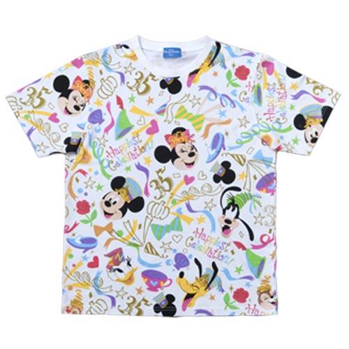 Tokyo Disneyland Resort S 35th Anniversary Quot Happiest