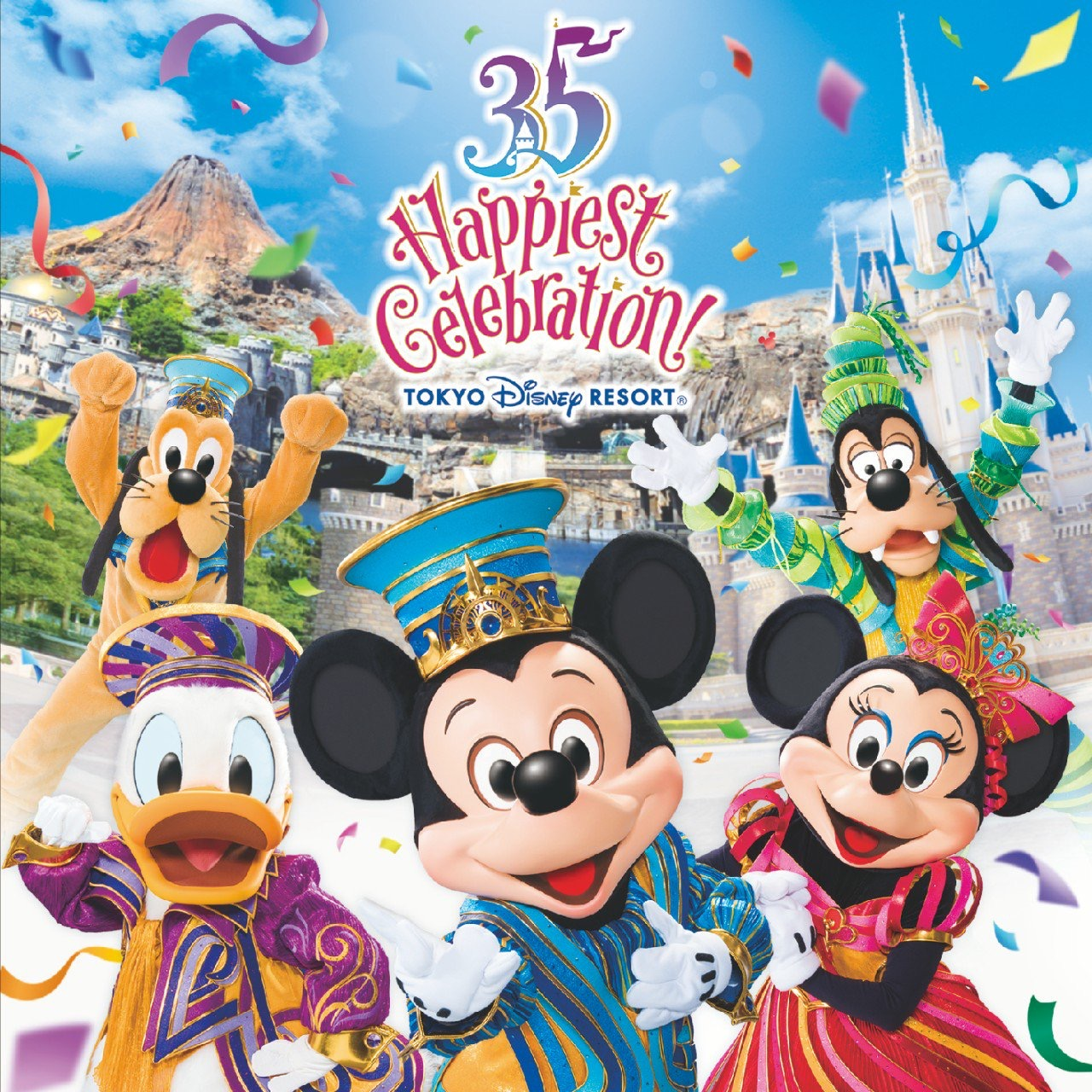 Today's top Disney Store coupon: 20% Off $50+. Get 50 Disney Store coupons and promo codes for December