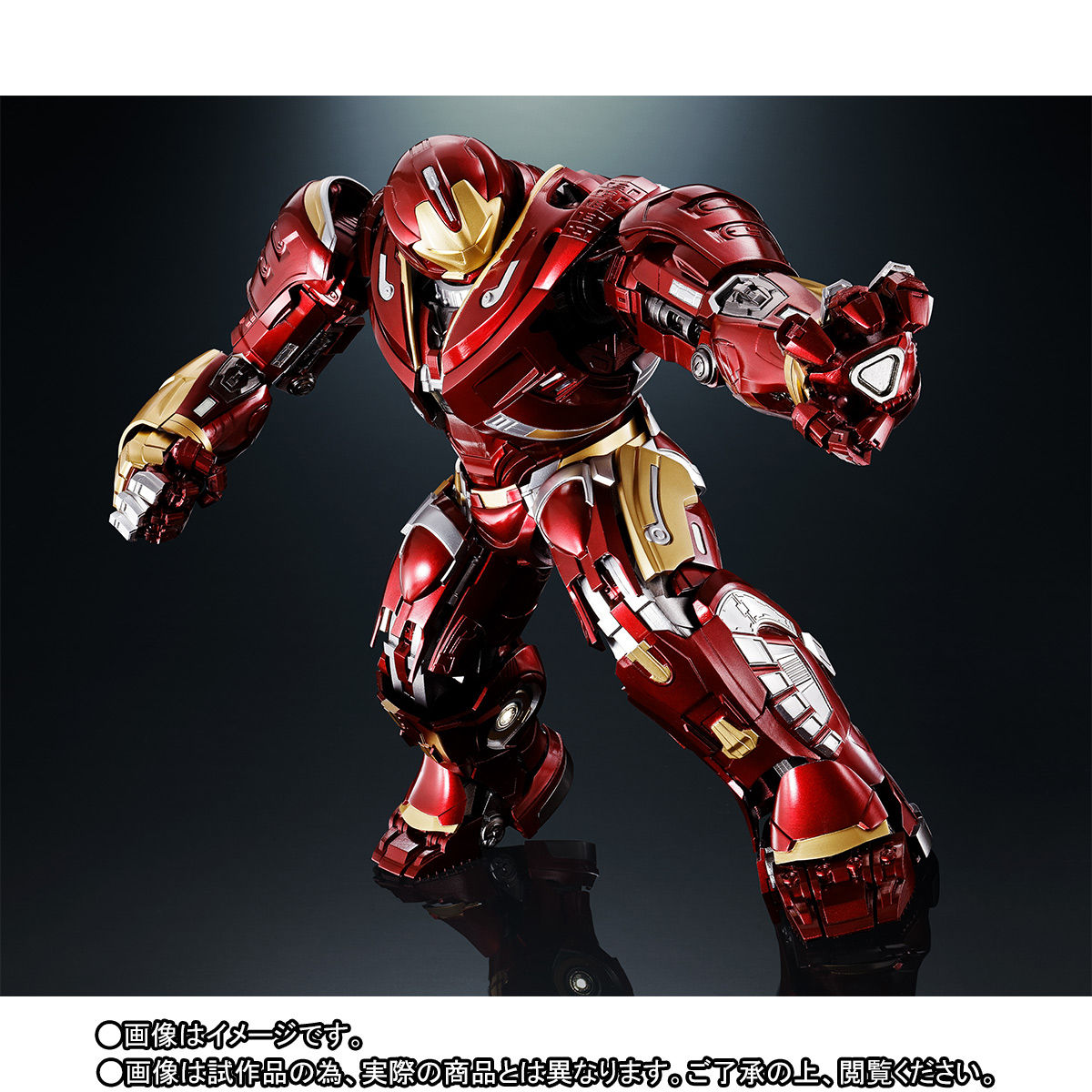 S H Figuarts Avengers Infinity War Hulkbuster 2 0 Coming