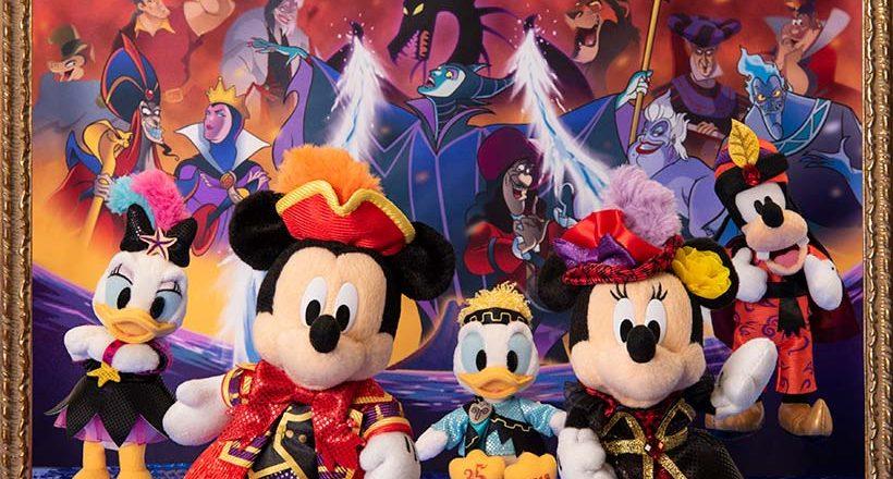 New Halloween Merchandise Coming To Tokyo Disney Resort