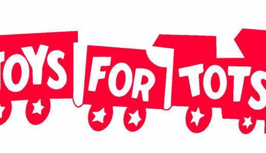 Toys 4 Tots Logo : Two lego marvel black panther sets revealed — diskingdom